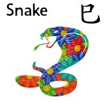 Year of the Snake - 2020 Horoscope